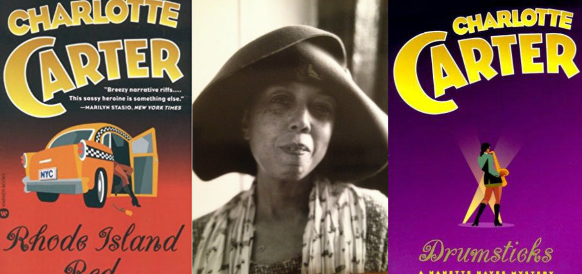 """Cover Photo: """"Rhode Island Red"""": A Novel by Charlotte Carter by Michael Gonzales"""
